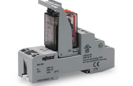 Rail mount relay 230Vac 4CO250V5A